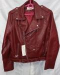 Куртки из кожзама 329-1608-X-1