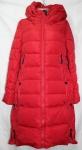 Женская зимняя куртка 16120-3