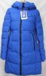 Женская зимняя куртка 8226-1
