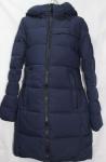 Женская зимняя куртка 8226-3