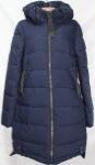 Женская зимняя куртка 8272-2