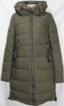 Женская зимняя куртка 8272-3