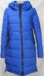 Женская зимняя куртка 8272-5