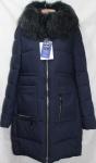 Женская зимняя куртка 8268-1