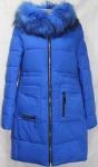 Женская зимняя куртка 8268-3