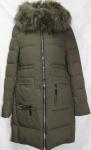 Женская зимняя куртка 8268-4
