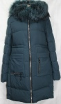 Женская зимняя куртка 8268-5