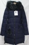 Женская зимняя куртка 8258-1