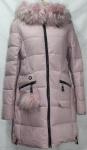 Женская зимняя куртка 8258-2