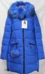 Женская зимняя куртка 8258-3