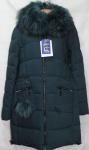 Женская зимняя куртка 8258-5