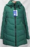 Женская зимняя куртка 8269-1