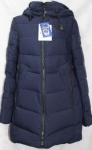 Женская зимняя куртка 8269-2