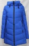 Женская зимняя куртка 8269-5