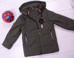 Детские демисезонные куртки р.98-122 M827-1