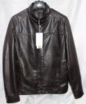 Мужская куртка кожзам 8822-1А-1