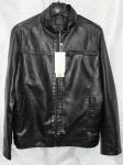 Мужская куртка кожзам 8822-1А-2