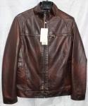 Мужская куртка кожзам 8822-1А-3