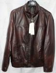 Мужская куртка кожзам 8833-2А-1