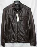 Мужская куртка кожзам 1815-1А-3
