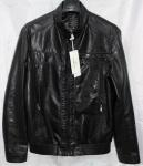 Мужская куртка кожзам 1815-2А-1