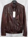 Мужская куртка кожзам 1815-2А-2