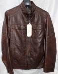Мужская куртка кожзам 1801-1А-1