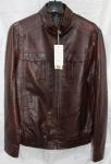 Мужская куртка кожзам 1801-2А-1