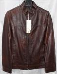 Мужская куртка кожзам 1816-1А-3