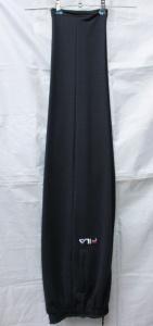 Спортивные мужские брюки V-1404-5