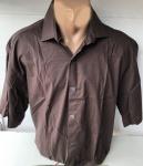 Мужские рубашки короткий рукав - батал Б058