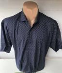 Мужские рубашки короткий рукав - батал Б2093