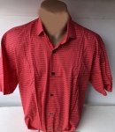 Мужские рубашки короткий рукав - батал Б2087