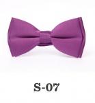 Фиолетовая однотонная бабочка
