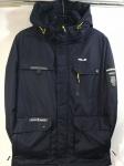 Куртки мужские 57208-2