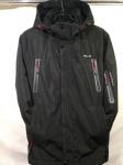 Куртки мужские 57179-3