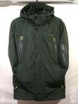 Куртки мужские 57179-2