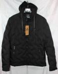 Мужская осенняя куртка 20312-1
