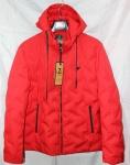 Мужская осенняя куртка 20312-2