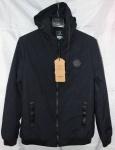 Мужская осенняя куртка 19113-1