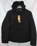 Мужская осенняя куртка 19DM15-1