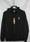 Мужская осенняя куртка 19113-2