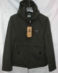 Мужская осенняя куртка 19DM15-2