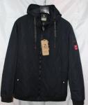 Мужская осенняя куртка Батал EM20537D-3