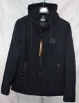 Мужская осенняя куртка 20215-1