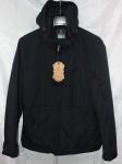 Мужская осенняя куртка 19DM15-4