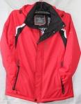 Мужские куртки Z-2520AL-4