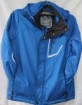 Мужские куртки Z-2521AL-2