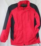 Мужские куртки 921-1