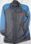 Мужские куртки 921-2